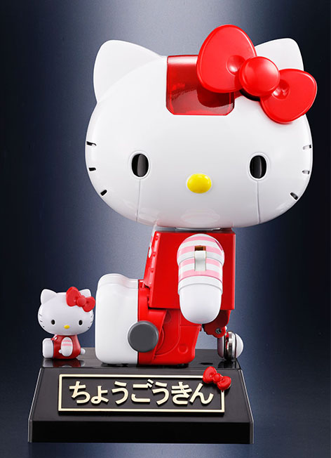 Chogokin Hello Kitty (Red ver) - Click Image to Close