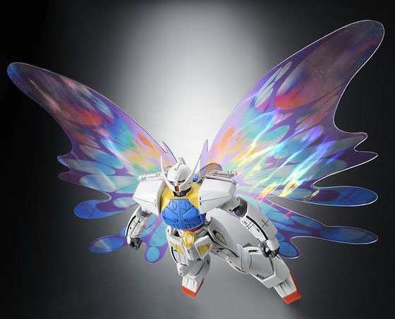 HG Moonlight Butterfly Effect set - Click Image to Close