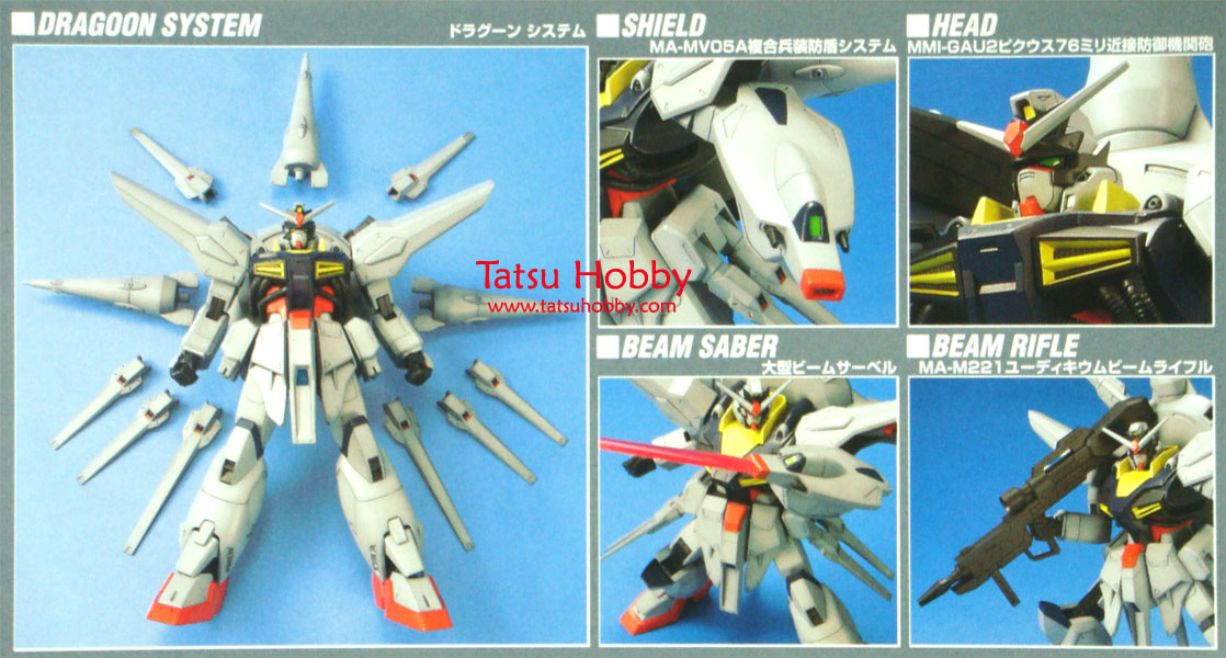 1/100 HG Providence Gundam - Click Image to Close