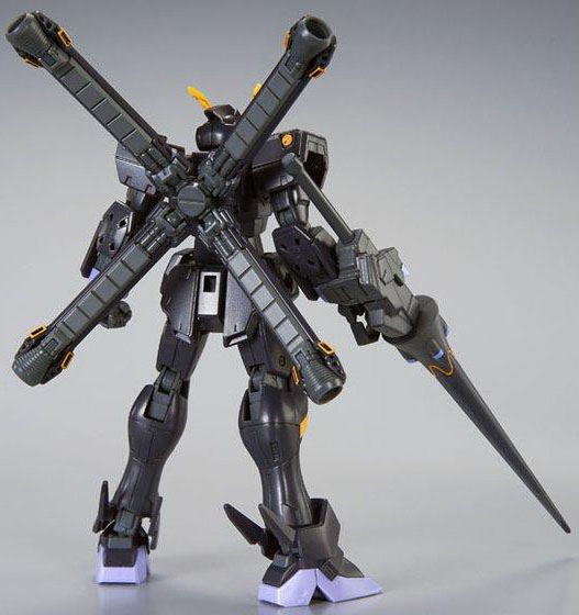 HGUC Crossbone Gundam X2 - Click Image to Close