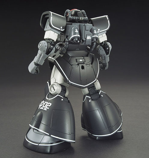 HGUC Dom Test Prototype - Click Image to Close