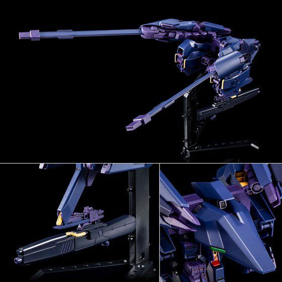 HGUC Gundam TR-6 Hazel II - Click Image to Close