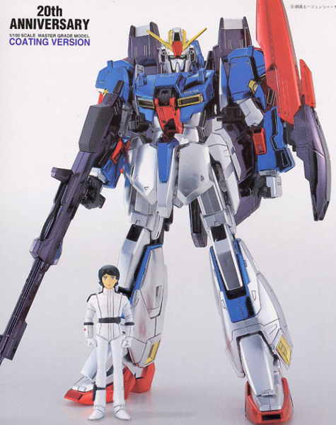 MG Zeta Gundam 20th Anniversay Coating Version - Click Image to Close