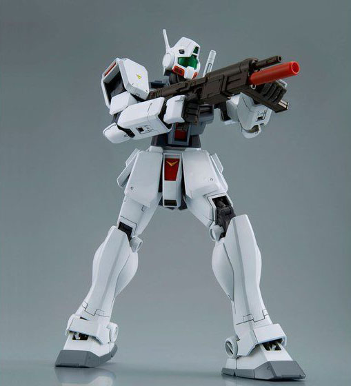 MG GM Cold Districts Type - Click Image to Close